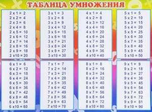 63fc1b4e4369c118aaf548517bac42c6